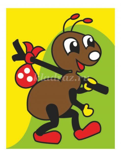 Мураха, заняття за рідною природою в старшій групі. Конспект заняття для дітей середнього дошкільного віку на тему  лісові мурахи що розповісти дошкільнятам про мурахи