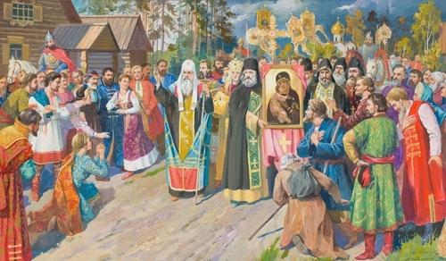 Молитвослов зі словами тропаря хрещення. Дух у баченні голубині