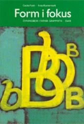 Біологія 3 томи. Біологія